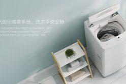 Redmi 1A . առաջին լվացքի մեքենան հայտնի բրենդից