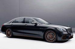 Mercedes-AMG-ն ներկայացրել է AMG S 65 Final Edition մոդելը