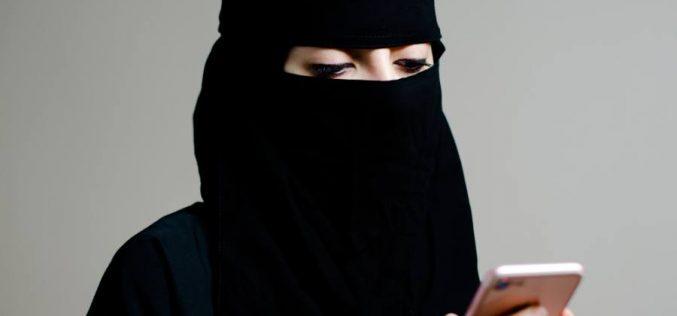 Google-ը հրաժարվել է հեռացնել Absher հավելվածը, որը թույլ է տալիս արաբ ամուսիններին հետևել իրենց կանանց