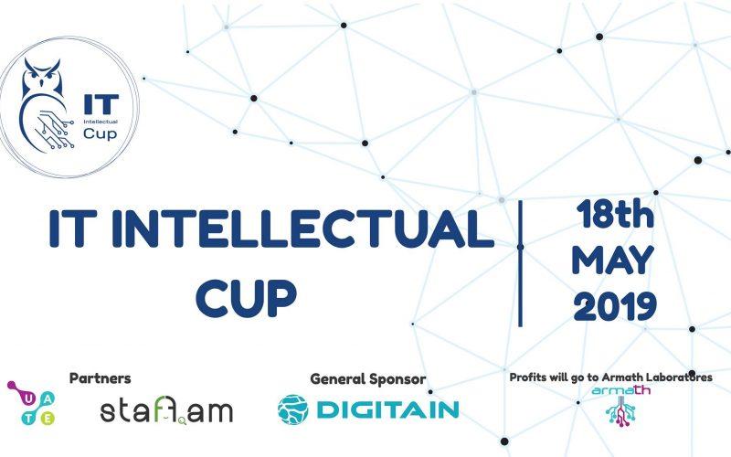 Մայիսի 18-ին կկայանա IT Intellectual Cup 2019» առաջնությունը