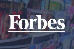 Apple-ը Forbes-ի  վարկանիշային ցուցակի առաջատարն է