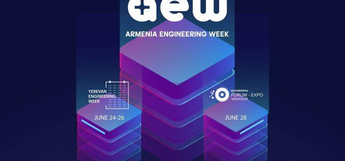 Հունիսի 24-ից 28-ը կկայանա «Հայաստան-Ինժեներական շաբաթ» խորագրով միջոցառումների շարք