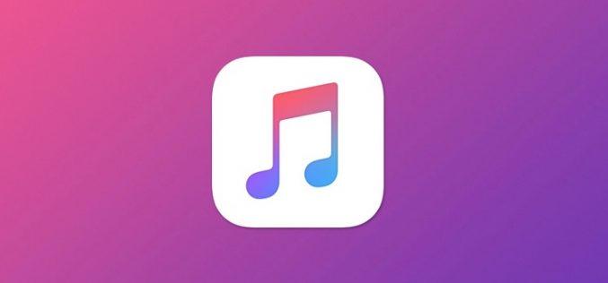 YouTube Music և Google Play Music երաժշտական ծառայությունները երկրորդ և երրորդ հորիզոնականում են