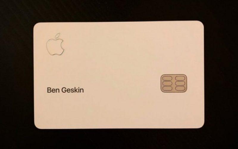Apple-ի աշխատակիցները սկսել են ստանալ Apple Card