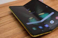 Samsung Galaxy Fold-ի վաճառքը նորից կհետաձգվի