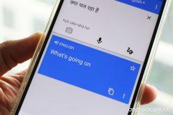 Google Translate-ը կնմանակի օգտատիրոջ ձայնը