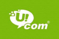 Ucom-ը տարածաշրջանում առաջինն է գործարկում eSIM տեխնոլոգիան