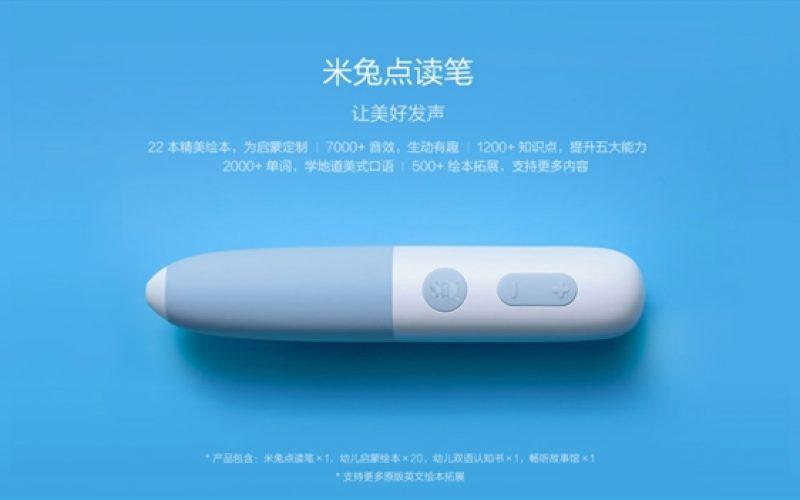 Xiaomi-ն երեխաների համար խելացի գրիչ է թողարկել