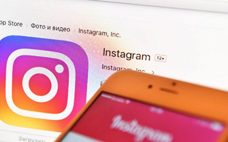 Ո՞վ է Instagram-ի ամենահայտնի մարդը