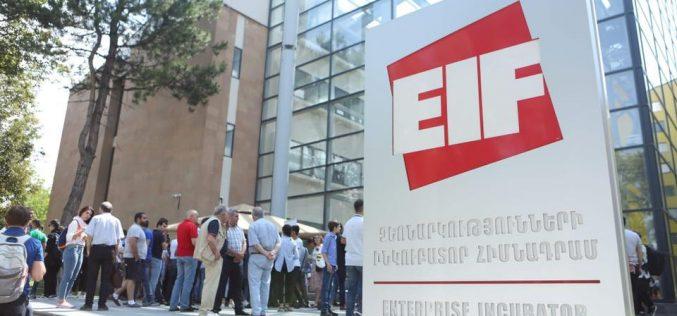Վանաձորում ամփոփվեց Armenia Engineering Week՝ Հայաստանի ինժեներական շաբաթը