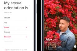 Tinder-ն արդեն  թույլ է տալիս նույնականացնել սեռական պատկանելիությունը