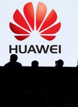 Huawei-ը փոխել է թողարկվելիք  օպերացիոն համակարգի անունը