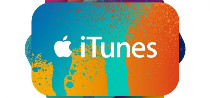 Apple-ը ցանկանում է հրաժարվել iTunes-ից