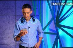 Շաբաթվա նորույթը՝ Bluetooth բարձրախոս վզին ամրացնելու համար