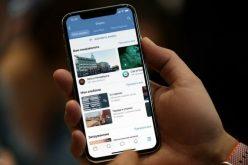 Vkontakte-ն թեստավորում է վիդեոյի փոփոխված բաժինը