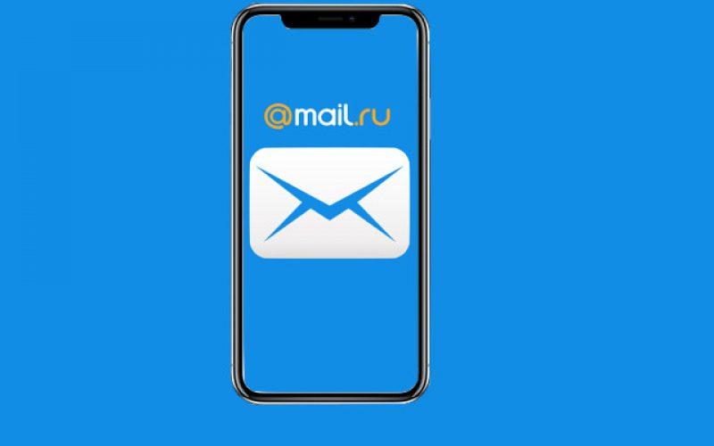 Mail.ru-ն կհրաժարվի գաղտնաբառերից