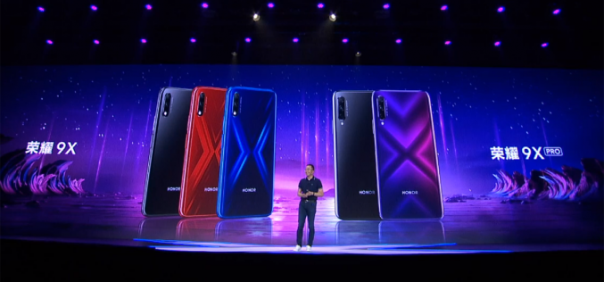 Ներկայացվել են Honor 9X և 9X Pro առաջատար սմարթֆոնները