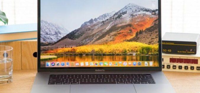 16 դյույմ նոր MacBook Pro-ները հնարավոր կլինի տեսնել հոկտեմբերին
