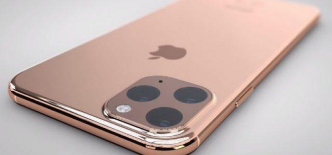 Հայտնի են դարձել սեպտեմբերին թողարկվող  iPhone-ների անվանումները