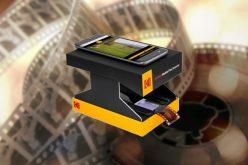Լուսանկարչական ժապավենների համար մոբայլ սքաներ Kodak-ից