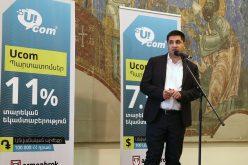 Ucom-ն ավարտել է դրամային և դոլարային պարտատոսմերի տեղաբաշխումը