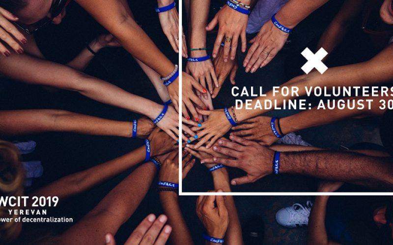 Կամավորական շարժման ուժը․ «WCIT 2019»-ը հայտարարում է կամավորական շարժման մեկնարկի մասին