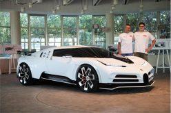 Հրապարակվել են 8 մլն եվրո արժողությամբ նորագույն Bugatti-ի առաջին լուսանկարները