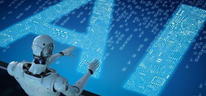 Գաղտնի արհեստական բանականությունը հետևում է մեզ