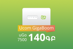 «Ucom Գիգաբում»-ի շրջանակներում շարժական ինտերնետի նոր բաժանորդները կստանան մինչև 140 ԳԲ ինտերնետ
