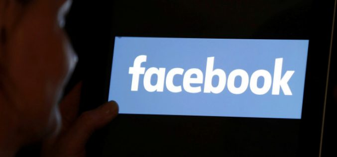 Facebook-ը կողմնակի հավելվածներով գաղտնալսել է օգտատերերին