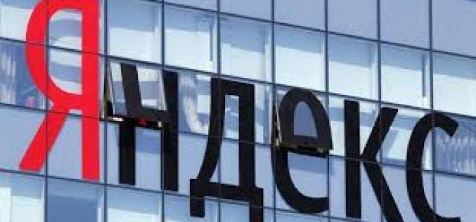 «Яндекс.Такси»-ով հնարավոր կլինի ուղղաթիռ պատվիրել