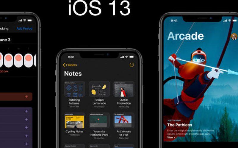 Պատահաբար թողարկվել է  iOS 13.1  բետա տարբերակը
