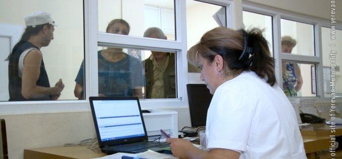 Երևանի պոլիկլինիկաներում ներդրվել է հերթագրման էլեկտրոնային համակարգ