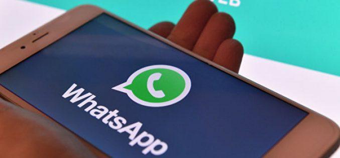 Լրատվամիջոցները բարձրաձայնել են  WhatsApp-ում առաջացած խնդրի մասին