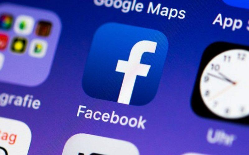 Facebook-ը  կփորձի թաքցնել հավանումների  քանակը