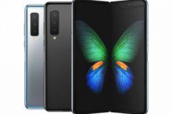 Samsung-ը վաճառքի է հանում Galaxy Fold-ը.այն կարժենա 2000դոլար