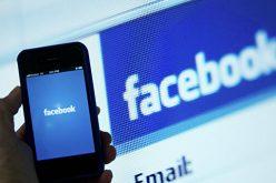 Facebook-ը ստեղծել է ծանոթությունների  հարթակ