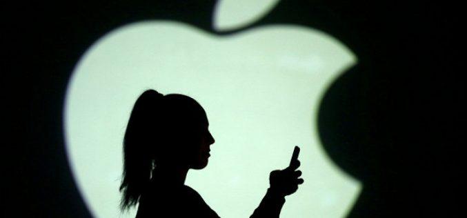 Apple-ը հնարավոր է տեղափոխի «խնձորի» լոգոտիպը նոր iPhone-ների վրա