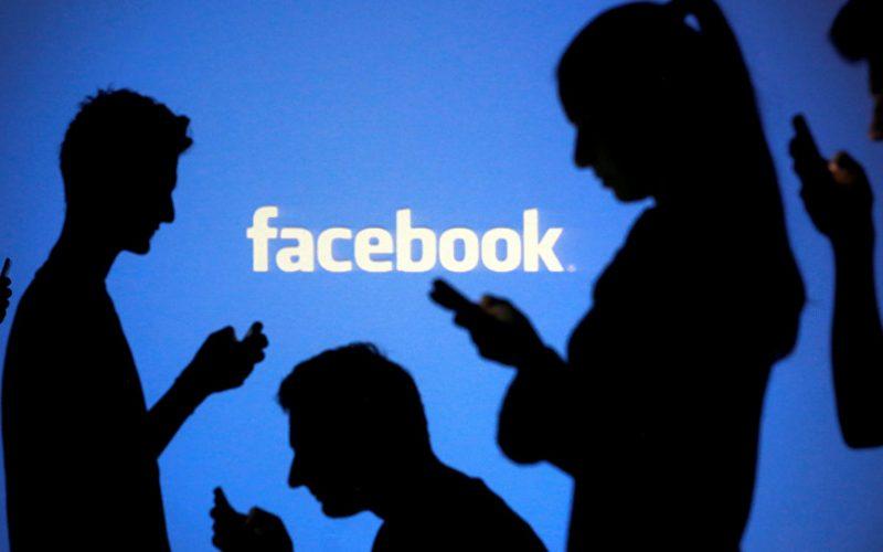 Facebook-ին եւ WhatsApp-ին կպարտավորեցնեն տվյալներ տրամադրել  բրիտանական իշխանություններին