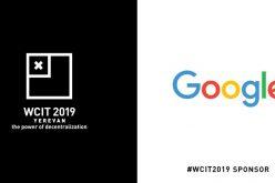 «Google»-ը դարձել է Երևանում կայանալիք ՏՏ 23-րդ համաշխարհային համաժողովի հովանավորը