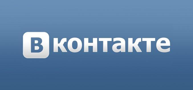 VKontakte-ն խափանվել է