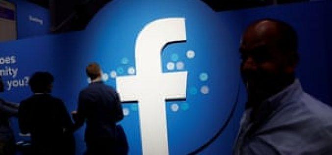 Facebook-ի աշխատանքում խափանում է տեղի ունեցել