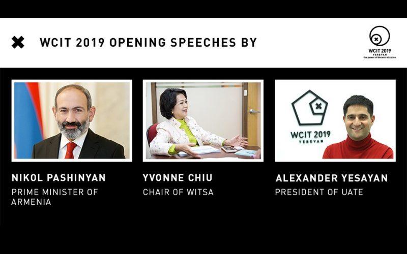 WCIT 2019. հայտնի են բանախոսների անունները, որոնց ելույթներով կմեկնարկի համաշխարհային տեխնո համաժողովը