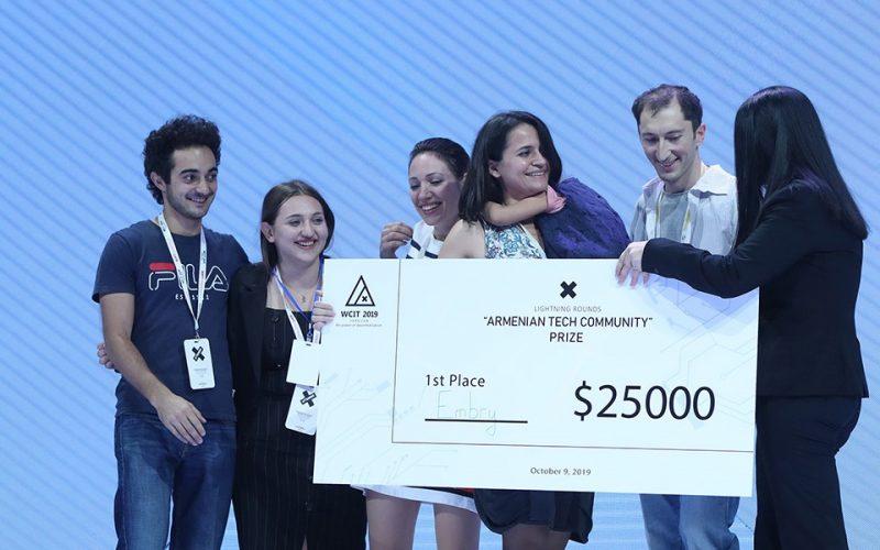 WCIT 2019. Հայտնի են Armenian Tech Community Prize-ի հաղթող ստարտափները