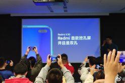 Xiaomi-ն պատրաստում է իր հերթական «ֆլագմաններ սպանողին»՝ Redmi K30
