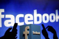 Facebook-ը գրանցել է հասույթի ու շահույթի զգալի աճ