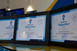 Մրցույթի հաղթող ուսանողներն արժանացել են դրամական պարգևների
