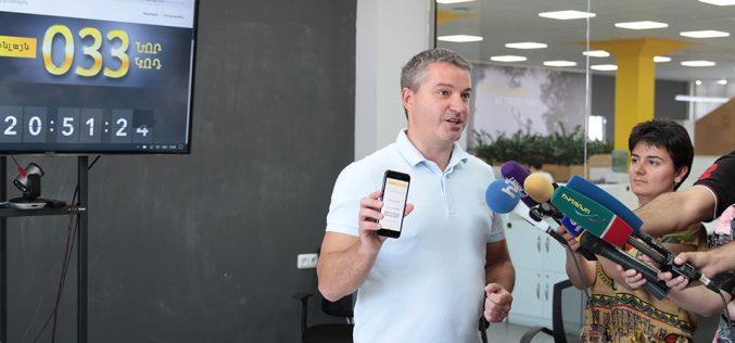 Beeline-ի 033 կոդով նոր հեռախոսահամարները հասանելի են առցանց գնման համար