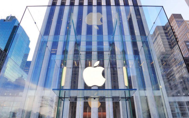 Apple-ը 2,5 մլրդ դոլար կհատկացնի Կալիֆոռնիայում մատչելի բնակարանների կառուցման համար