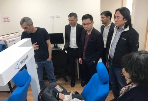 Հայաստանի և Իսրայելի ՏՏ ընկերությունների միջև  կստեղծվեն համագործակցության նոր հեռանկարներ